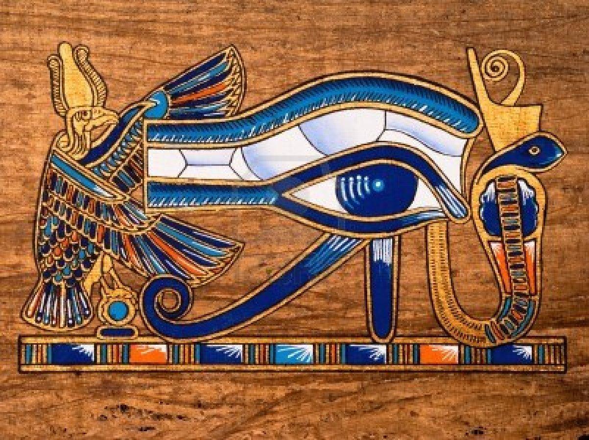 Popolare EGIZI bellezza BR16